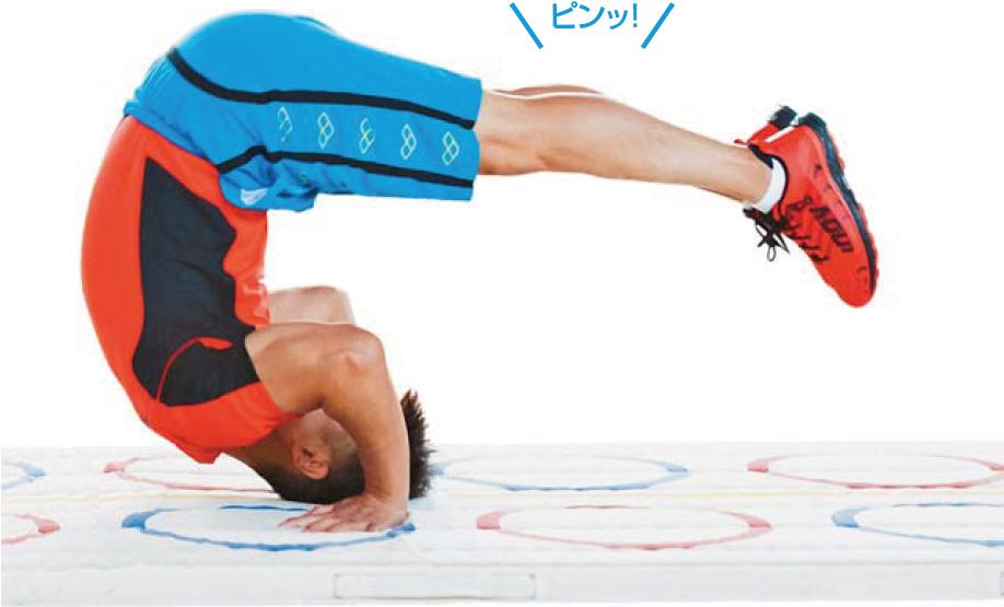 田中光さんによる後転のお手本 曲げた状態の足をしっかりけると同時にピンッ!と伸ばすと、勢いよく回ることができる