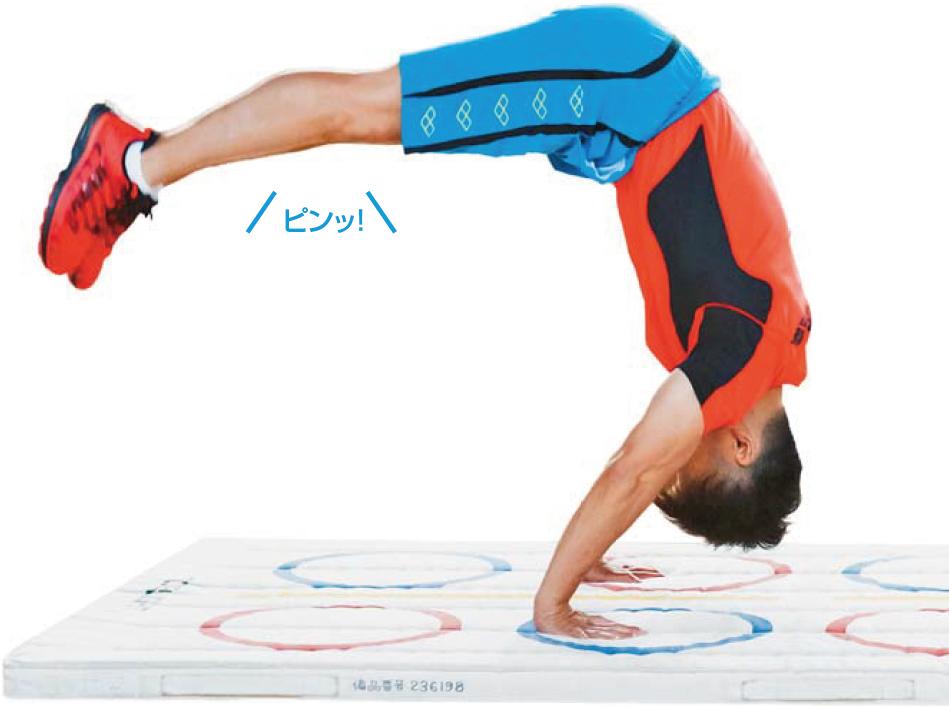 田中光さんによる前転のお手本 曲げた状態の足をしっかりけると同時にピンッ!と伸ばすと勢いよく回ることができる