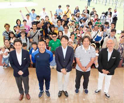 ソトイコ!スポーツフェスタ イベント開催レポート