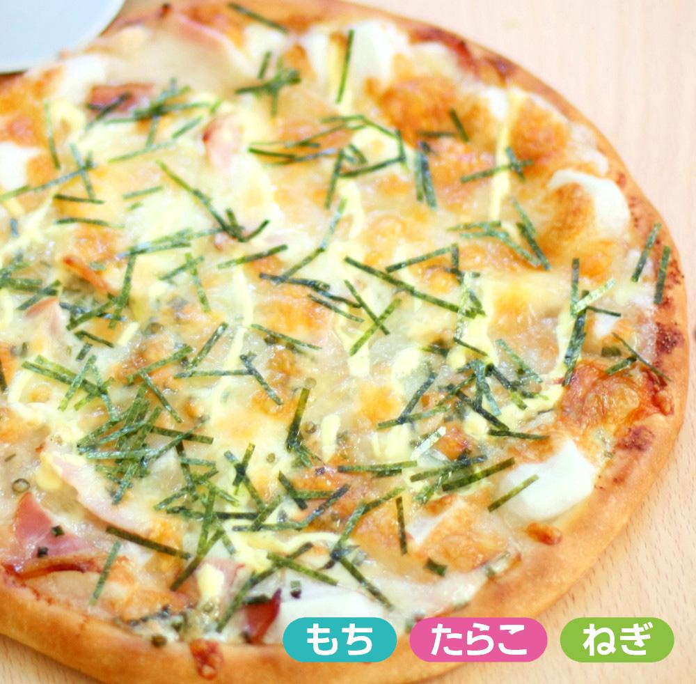 明太マヨ餅ピザ もち たらこ ねぎ