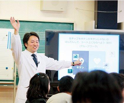 蚊の予防対策授業の動画が見られるぞ!