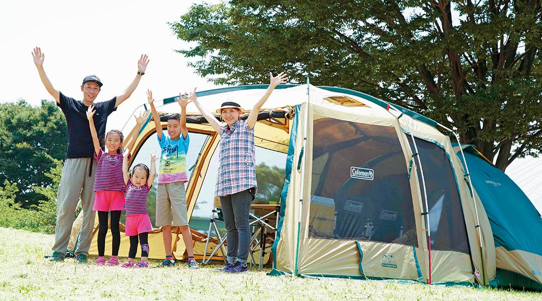 家族でキャンプデビューしよう!