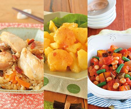 秋が旬の野菜をおいしく食べよう!